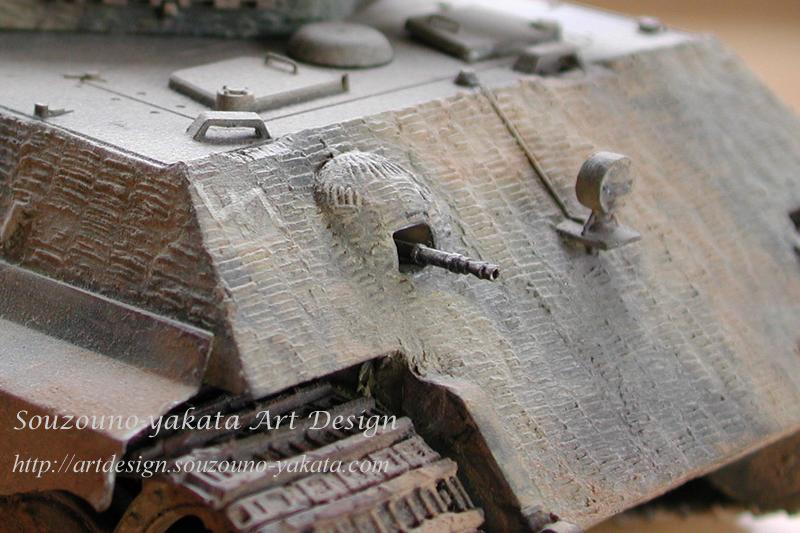 キングタイガーの正面装甲(模型作品)