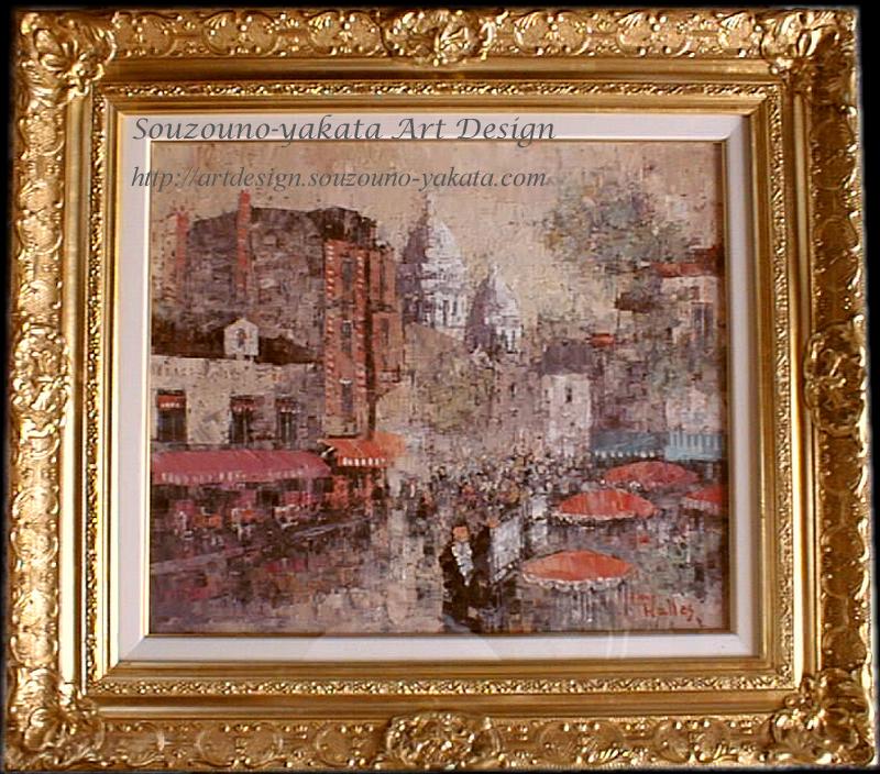 パリの町並み(油彩画)