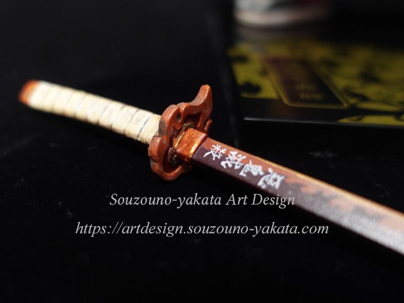 煉獄杏寿郎 刀